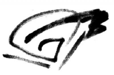20090807123738-simboloameixapositivo.jpg