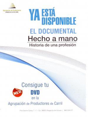 20140619115459-dvd0001.jpg
